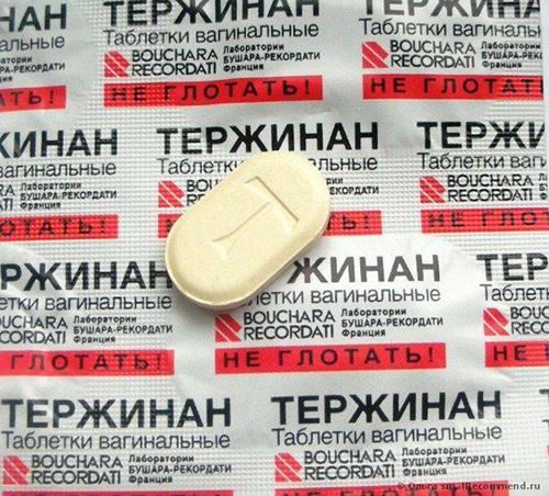 Таблетки тержинан при беременности