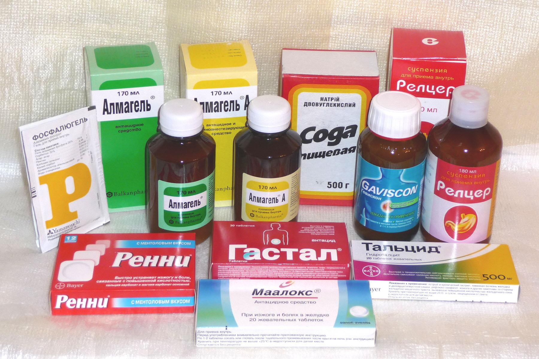 Средство Лекарственное