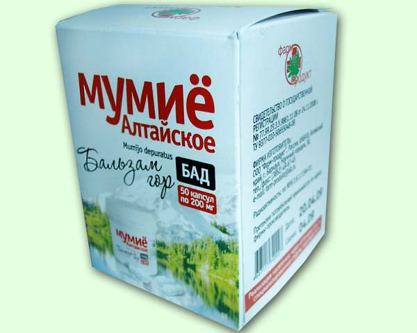 Мумиё в таблетках цена в аптеках инструкция отзывы