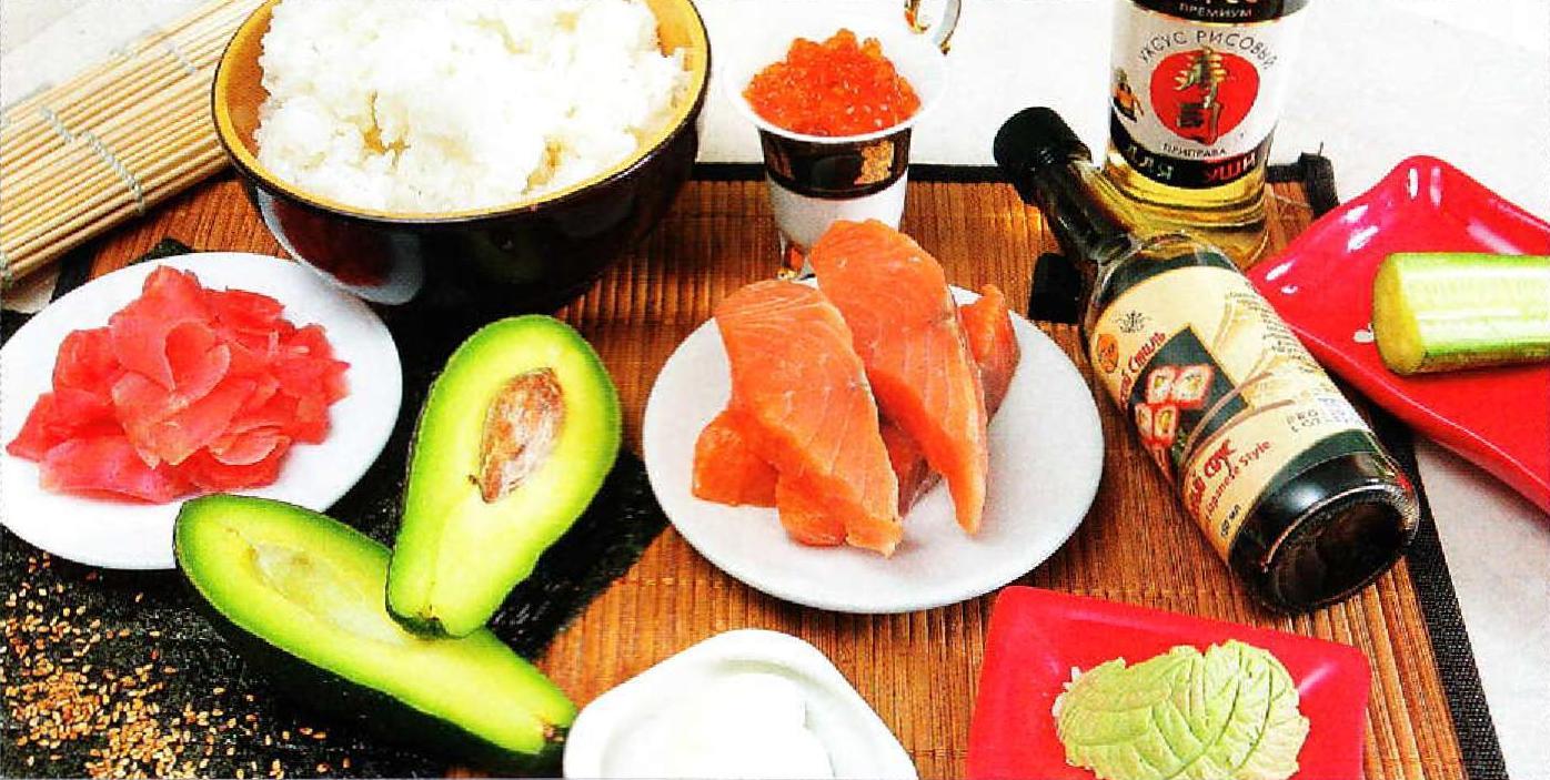 ингредиенты для суши и роллов в домашних условиях
