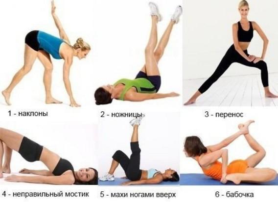 Как похудеть в ляшках упражнения в картинках