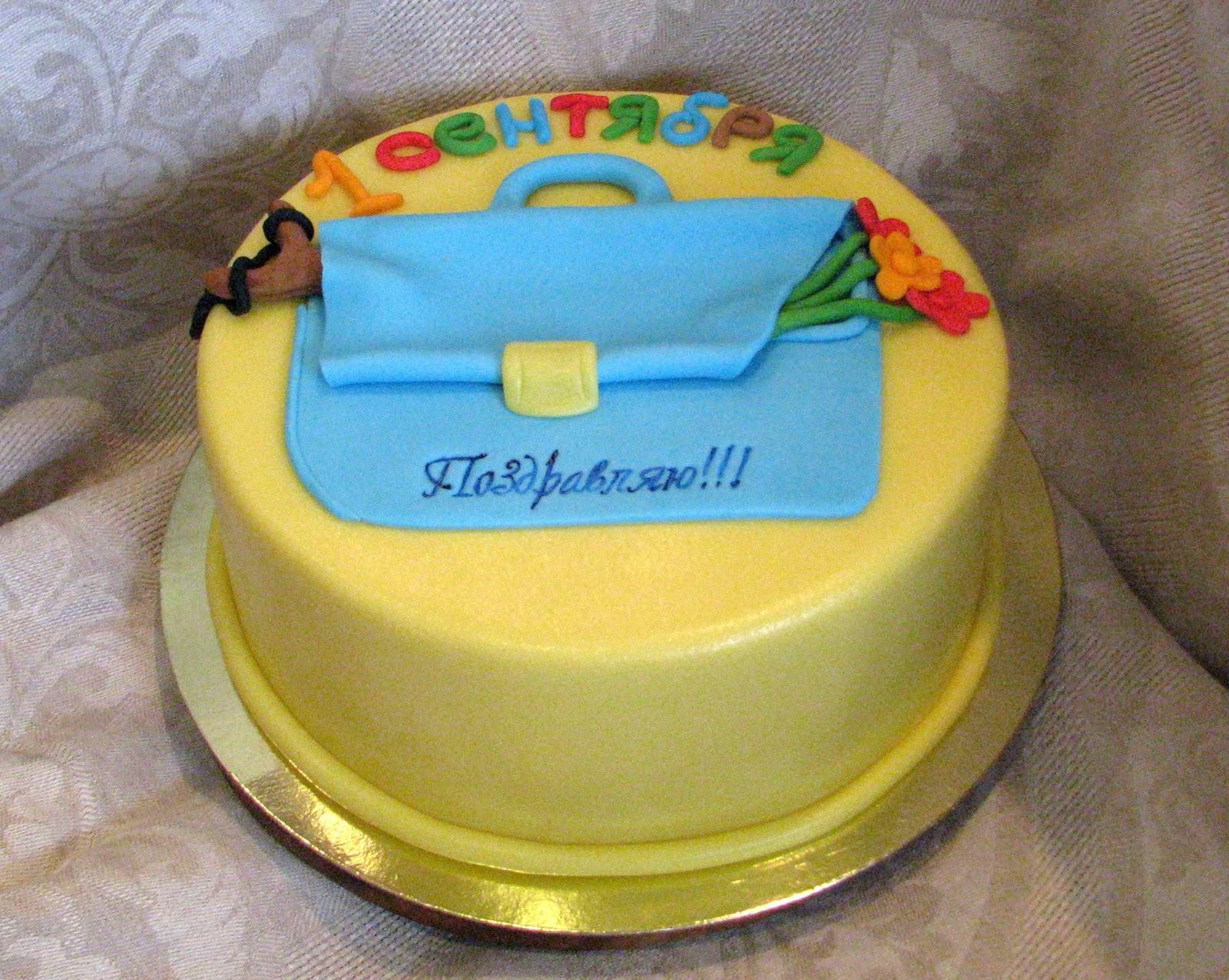 Торт для первоклассника на 1 сентября своими руками 22