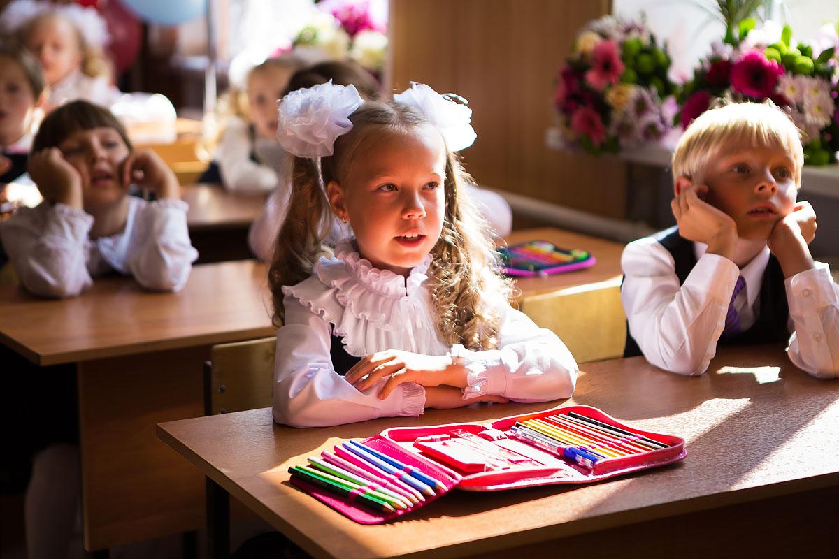 Новое в российском образовании на 1 сентября 2017 года