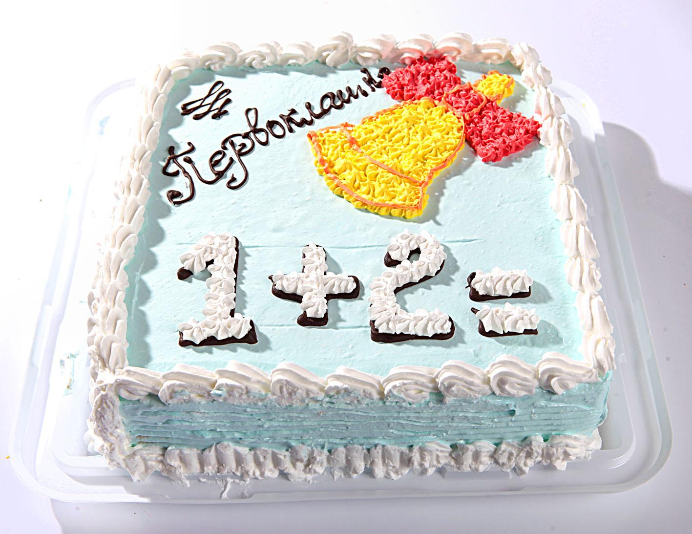 Торт на 1 сентября своими руками 483