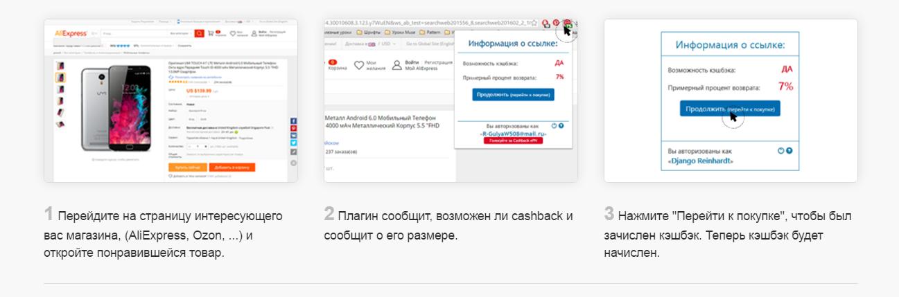 русский Стандарт кэшбэк в Апреле