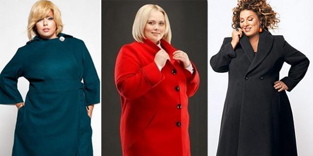 Модные плащи для полных женщин
