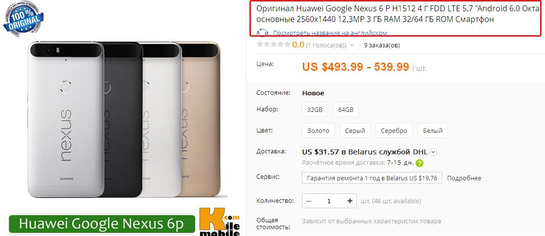 Какой смартфон можно купить на алиэкспресс
