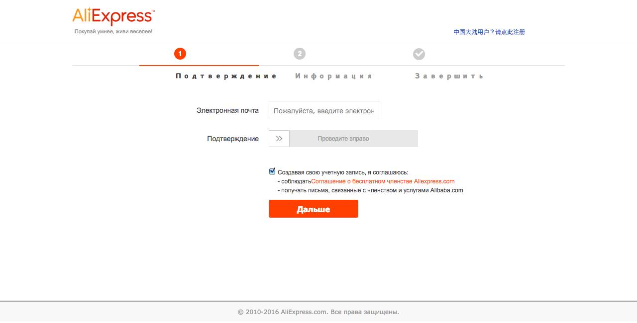 алиэкспресс украина каталог в гривнах рыбалка