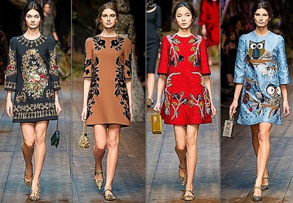 Фасон платья для осени