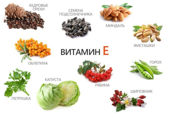 produkty-soderzhashhie-vitamin-e