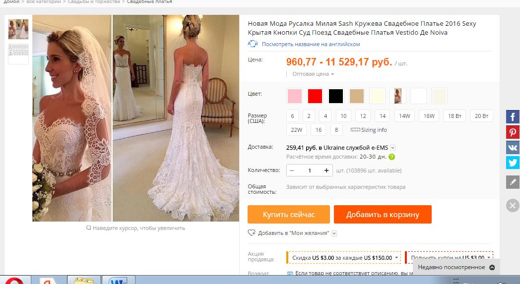 Реальное свадебных платьев с алиэкспресс реальные