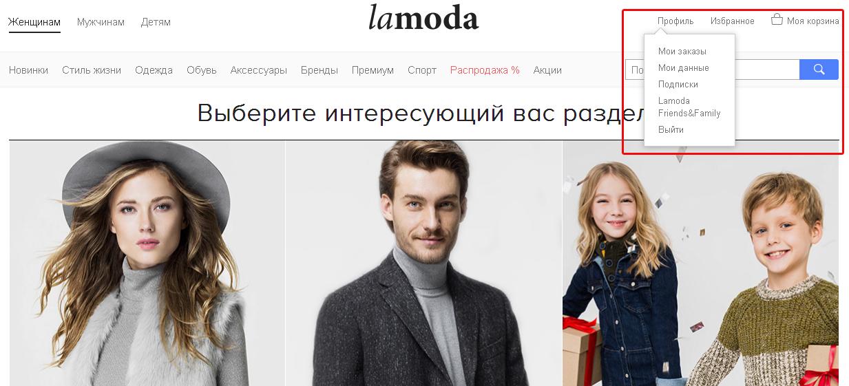 Одежда С Доставкой По Беларуси Доставка