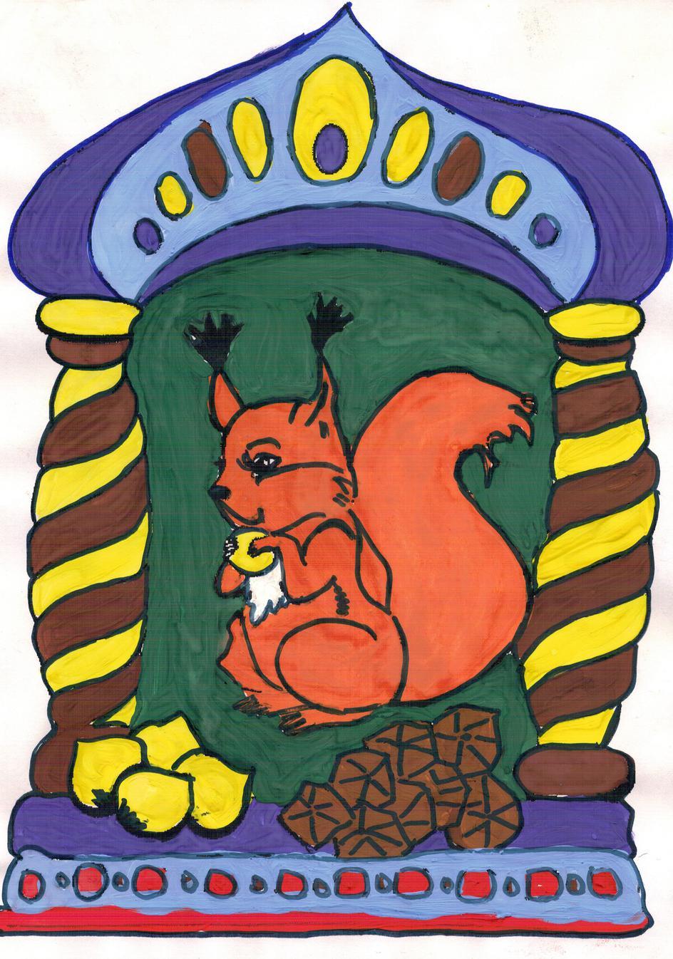 Белка из сказки о царе салтане нарисовать