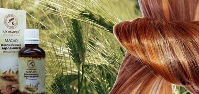 На кератиновое восстановление выпрямление волос