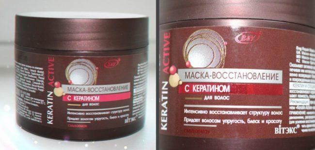Белорусская маска с кератином