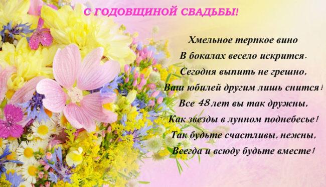 Балконы дизайн фото цветы