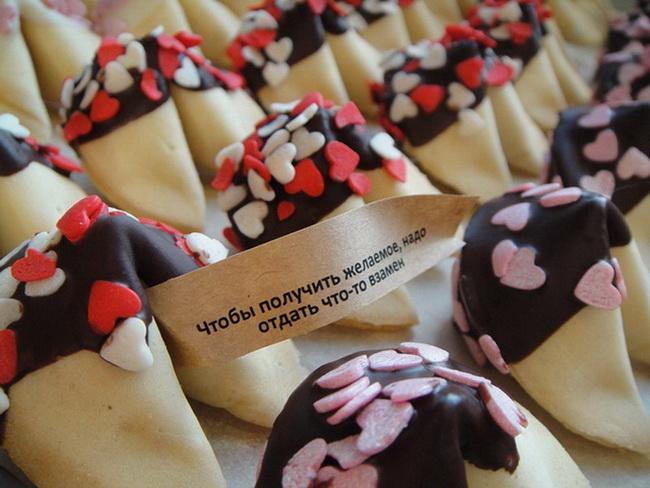 Печенье с пожеланиями своими руками рецепт с фото 35