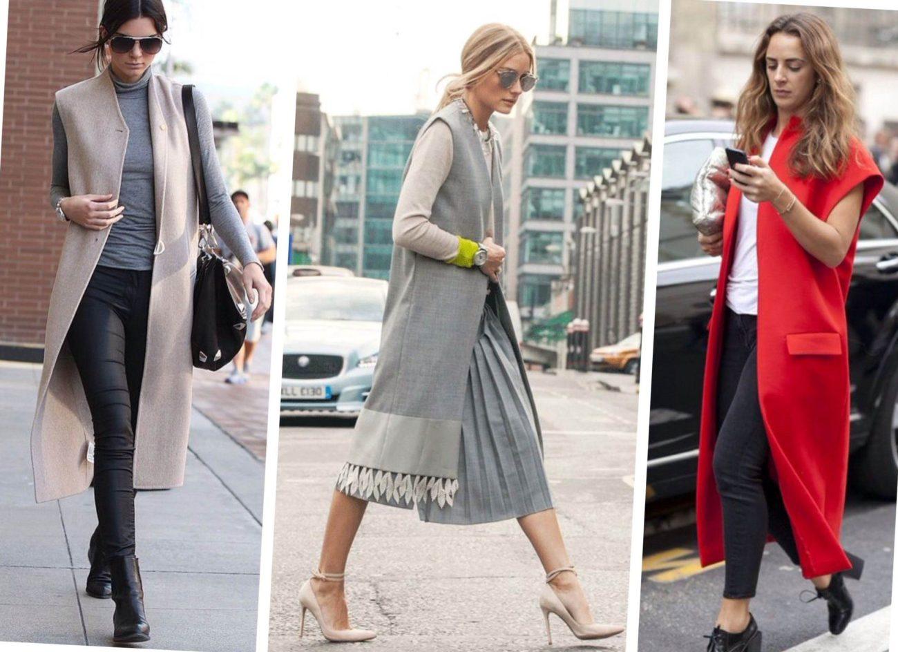 С чем носить пиджак без рукавов женский с чем носить