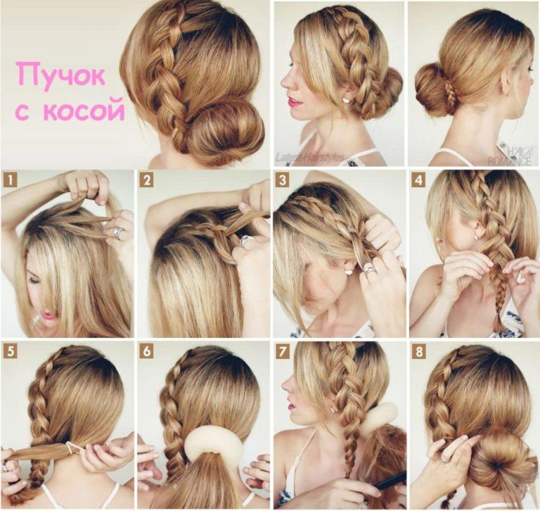 Как сделать ванильный пучок из коротких волос