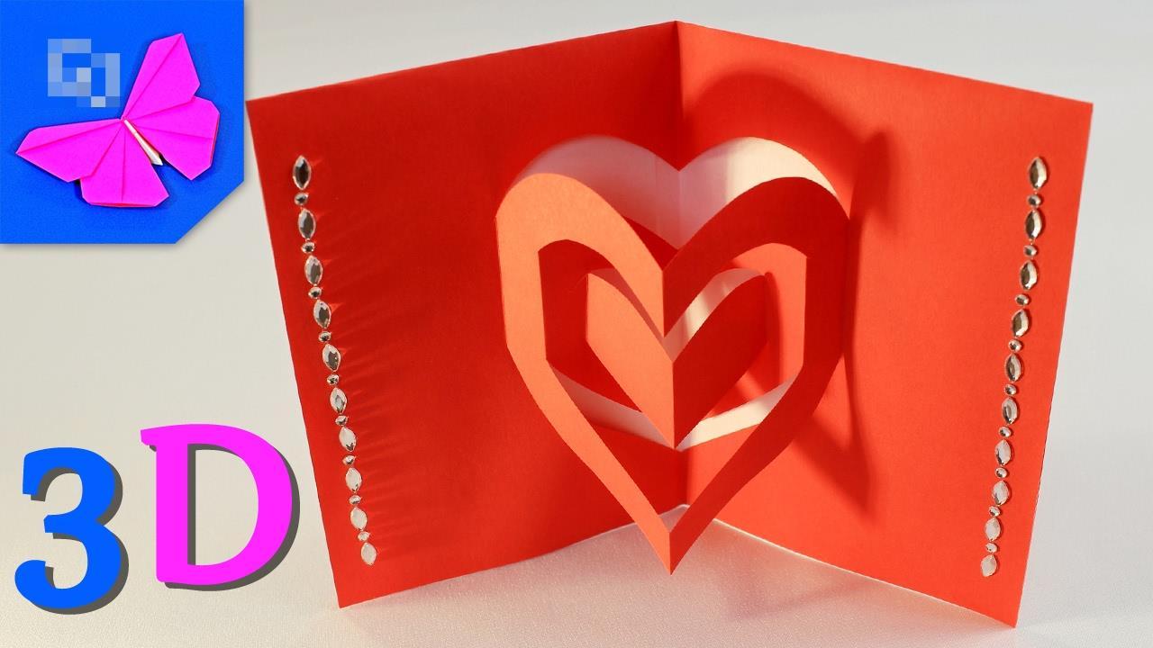 Как сделать объемное сердце для открытки 62