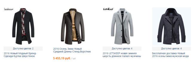 f58cbae0ed866 Мужская мода осень-зима 2018. Мода для мужчин 2018: осень-зима