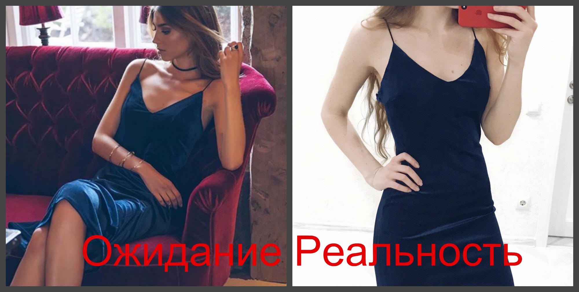 311d7ea54486ea5 Элегантное платье в бордовом цвете. Один из самых модных оттенок этого года  — бордовый. Именно в этом цвете выполнено это элегантное платье с открытыми  ...