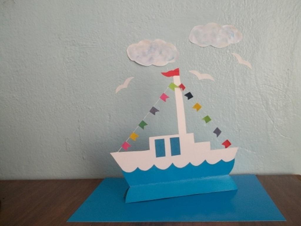 Кораблик на открытку к 23 февраля, поздравление днем
