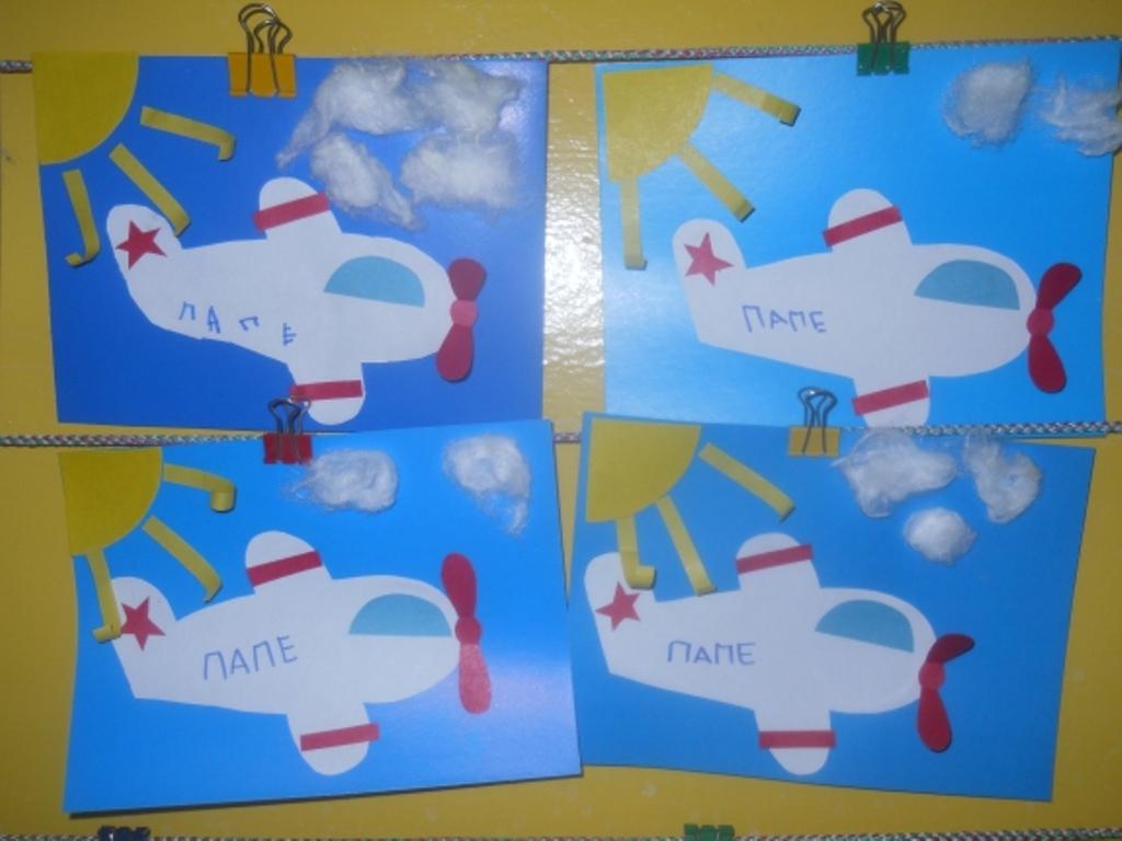 Картинки, нарисовать открытки на 23 февраля своими руками в детском саду