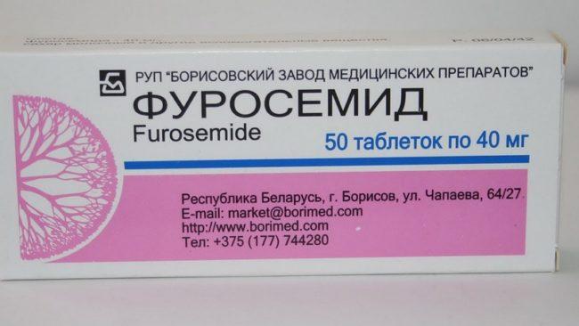 Фуросемид для похудения. Как принимать мочегонное Фуросемид для похудения- инструкция. Таблетки для похудения Фуросемид
