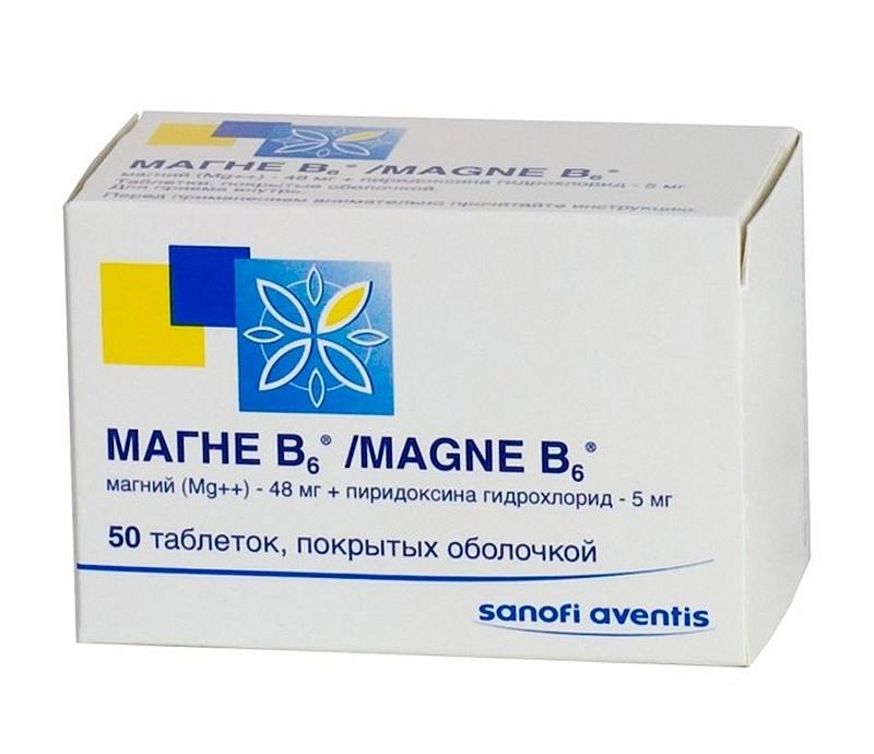 Магне в6 и магне в6 форте инструкция по применению (таблетки.