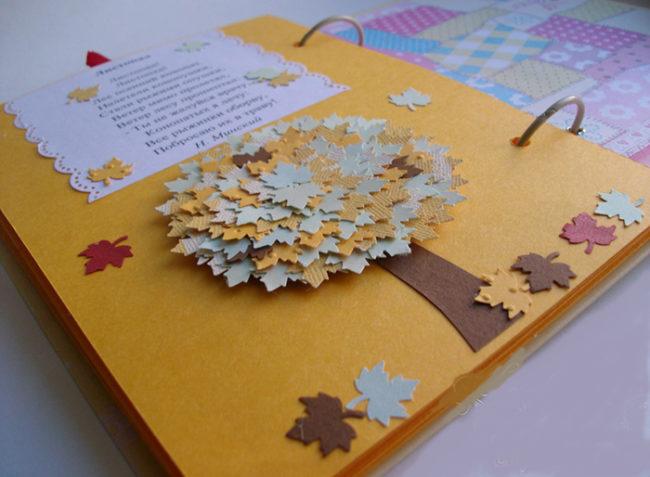 Открытка загадка своими руками, открытки именинами