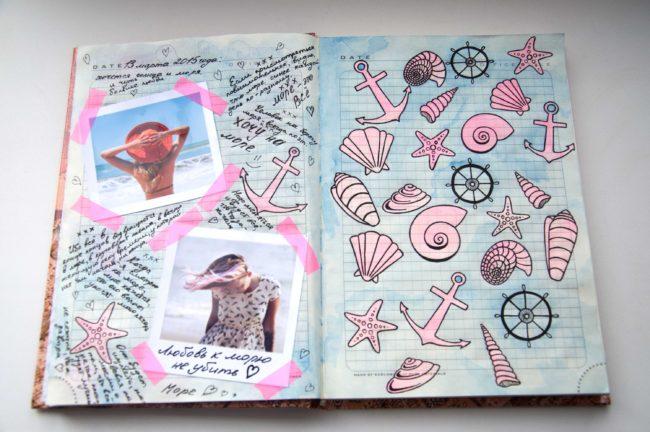 Как сделать свой дневник 726