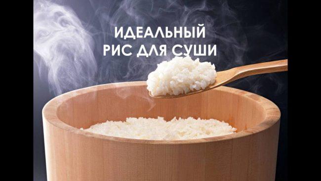 Как приготовить запеченные роллы в домашних условиях. Домашние запеченные роллы: пошаговые рецепты с фото
