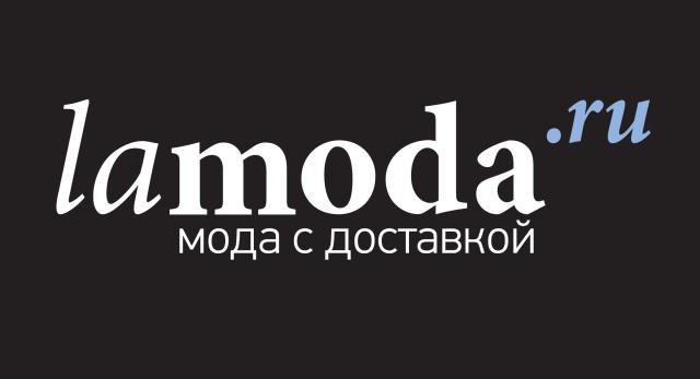 Интернет-магазин Ламода — официальный сайт, каталог, телефон горячей линии a24452744ee
