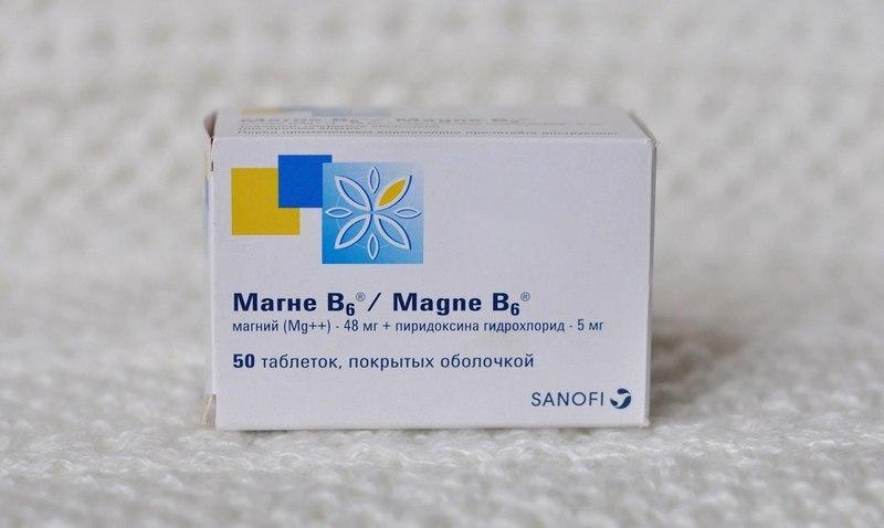 Для чего назначают магне в6 при беременности. Как пить магне в6 во.