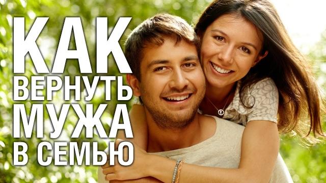 Домашние фото муж жена и друг — photo 15